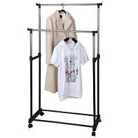 Стойка для одежды двойная SG-0125CB (длина перекладины 90 см), фото 1