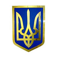 Герб України акриловый 350х500 мм