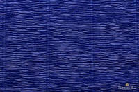 Гофрированная бумага синяя (50 х 250 см)