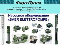 Насосное оборудование SAER