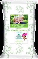 Детские салфетки очищающие универсальные Mama&Baby Organics, 10 штук