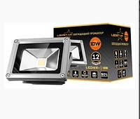 Светодиодные прожектора SMD LEDSTAR ECO 10W 6500K холодно белые