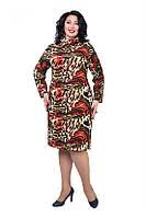 Зимние нарядное платье большого размера