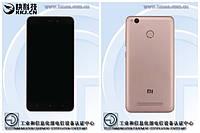 Xiaomi Redmi 4A с 4-ядерним процесором засвітився при сертифікації в Китаї
