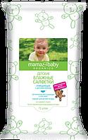 Детские салфетки влажные очищающие с кремом Mama&Baby Organics, 72 штук