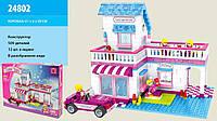 Детский конструктор Ausini 24802 Загородный дом (Страна чудес), 509 деталей