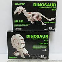 """Конструктор пластиковый K1345 3D """"Динозавр"""" 360 деталей"""