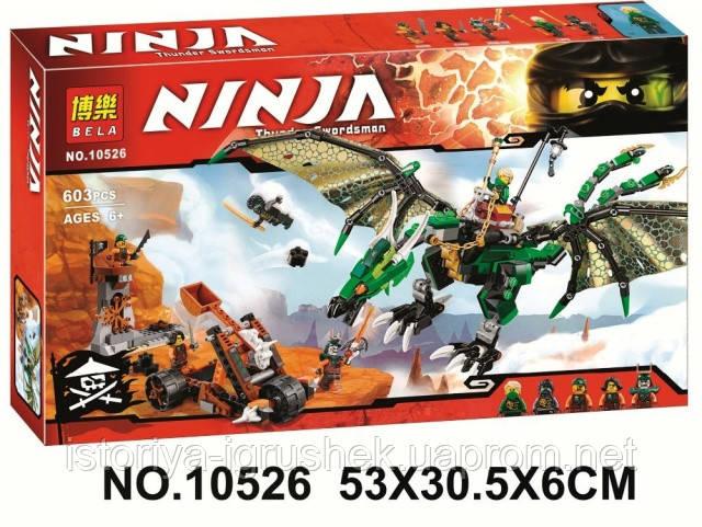 Детский конструктор Bela 10526 Ninja Ниндзя Ninjago Ниндзяго Зелёный э