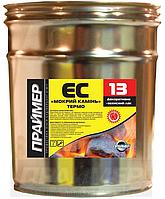 Праймер ЕС-13 Лак Мокрый камень термо, 3 л для каминов и печей