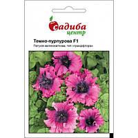 Петуния грандифлора Темно-пурпурная  10 гранул Садыба Центр
