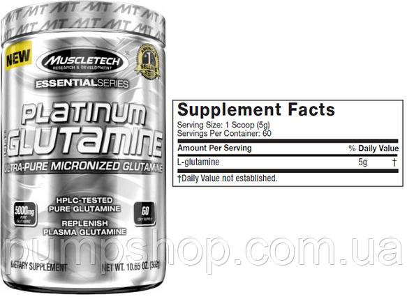 L-Глютамин Muscletech Platinum 100% Glutamine 300 г, фото 2