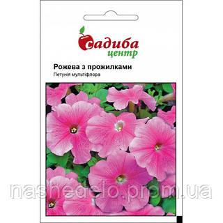 Петуния Розовая с прожилками F2 0,02 г. Садыба Центр
