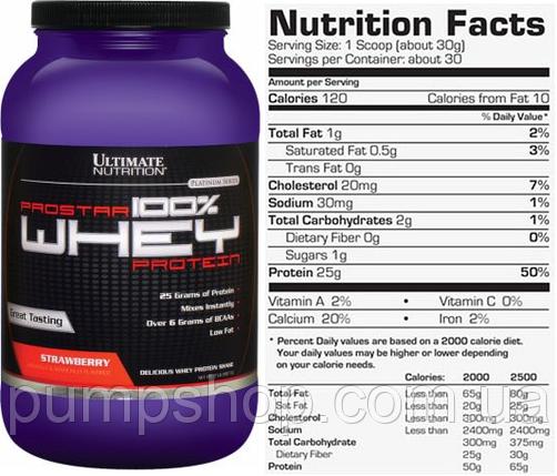 Купити протеїн-Спортивне Харчування ProStar 100% Whey Protein 907 р, фото 2