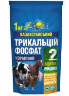 Трикальцийфосфат кормовой ( Казахстан ) 1 кг
