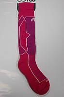 Горнолыжные носки высокие Mico (MD) 39-40