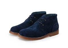 Ботинки мужские UGG Leighton Navy темно-синие топ реплика