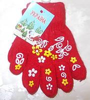 Перчатки одинарные  детские красные