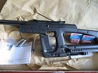 Пневматический пистолет-пулемёт ДРОЗД (мр-661к) с бункерным заряжанием, baikal, ижмех, DROZD