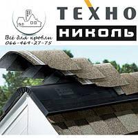 Вентилируемый конек ТехноНиколь для гибкой черепицы, Харьков