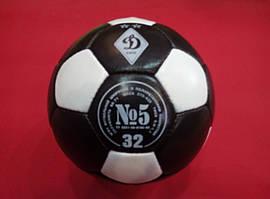 Мяч футбольный, дизайн Украина натуральная кожа
