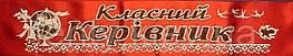 Класний керівник - стрічка атлас, глітер, обводка (укр.мова) Красный, Золотистый, Белый, Украинский