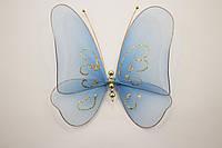 Бабочка декоративная большая 17*17 см голубая даль