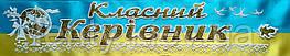 Класний керівник - стрічка атлас, глітер, обводка (укр.мова) ЖБ, Золотистый, Белый, Украинский