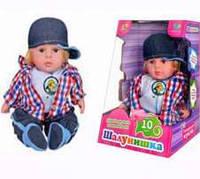 Детская Кукла-мальчик Шалунишка на 10 фраз