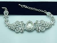 Белый праздничный свадебный браслет. Королевские аксессуары на руку оптом в Украине. 945