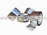 Скотч алюминиевый фольгированный металлезированный 50мм*50м.п.