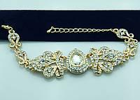 Золотистый праздничный браслет. Королевские аксессуары от Бижутерии оптом RRR. 946