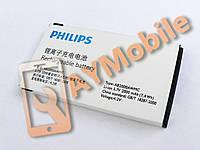 Аккумулятор Батарея Philips X623 X130 X501 X333 X513 X523 X623 X2300 X3560 AB2000AWMC