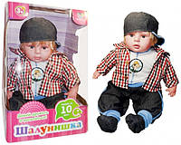 Детская кукла Шалунишка 10фраз