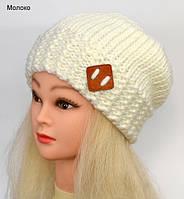 Зимняя шапка для женщин крупной вязки, р 54-57 см