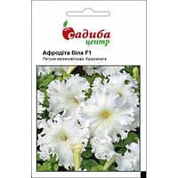Петуния грандифлора Афродита Ф1 белая  10 гранул Садыба Центр