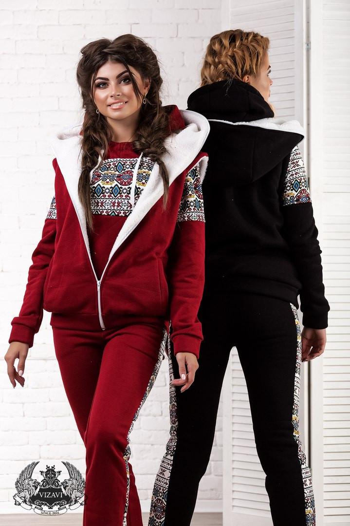 335a5508bb8d Женский спортивный теплый костюм тройка - Модный Дом - интернет-магазин  женской и мужской одежды