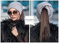 Стильная шапка  с отверстием для волос цвет серый