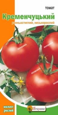 "Семена томатов Кременчуцкий 0,2 гр (Яскрава)"""