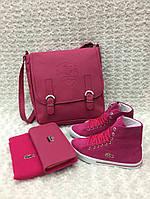 Набор LaCosta розовый