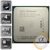 Процессор AMD Phenom X4 9550 (4×2.20GHz • 2Mb • AM2+)