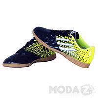 Кроссовки мужские Adidas 57134