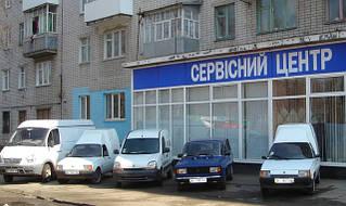 foto_avtomobilej.jpg