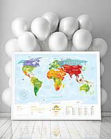 """Развивающая карта мира для детей """"Travel Map Kids Sights"""" (достопримечательности)"""