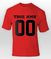 Именная футболка красная, с индивидуальным лого