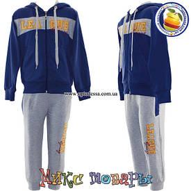Спортивная одежда для мальчиков от 1 до 16 лет