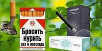 Капли от никотиновой зависимости Табамекс,табамекс,табамекс капли,табамекс курения