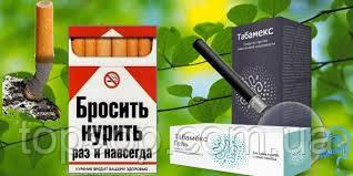 Капли от курения Табамекс,табамекс