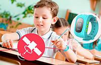 Детские часы c GPS отслеживанием Smart Baby Watch
