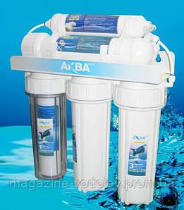 Система фильтрации Аквакит UF 5-1