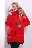 Зимние женские куртки красная